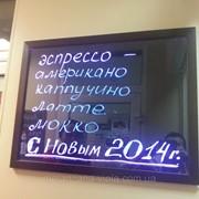 Светодиодная рекламная LED-доска 600х800 мм. Гарантия 1 год! фото