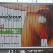 Реклама и полиграфия фото