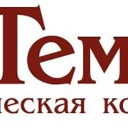 Оформление прав на объекты промышленной собственности (изобретения, полезные модели, промышленные образцы, торговые марки) в Украине и за ее пределами фото