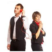 Интернет по выделенной линии в Украине Услуги корпоративной телефонии в рамках города Киева Услуги фиксированной телефонной связи с прямыми номерами в индексах 281, 284 и 590 фото