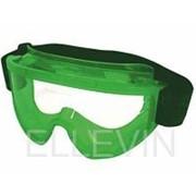 Очки защитные закрытые с прямой вентиляцией ЗП2 PANORAMA (2С-1,2 PС) фото