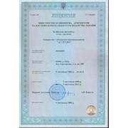 Строительная лицензия ото 8000 грн. фото
