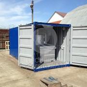 Утилизатор отходов туш животных Мобильный ИНСИ В-300 М фото