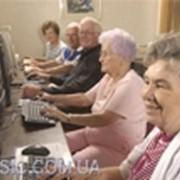 Курсы компьютерные для пенсионеров фото