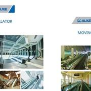 Эскалаторы, движущиеся дорожки, траволаторы фото