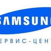 Официальный сервис центр Samsung  фото