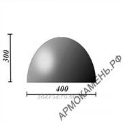 Бетонная полусфера d400хh300 мм (парковочный ограничитель) фото