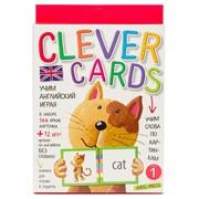 Учим английский играя. Уровень 1 (набор карточек+книга) фото