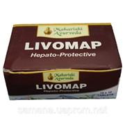 Ливомап (Livomap, Maharishi Ayurveda), 100 таб. фото