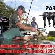 Мотор лодочный PARSUN фото