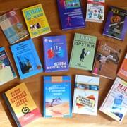 Книги НЛП фото