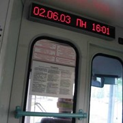 : Реклама внутри транспорта бегущая строка фото