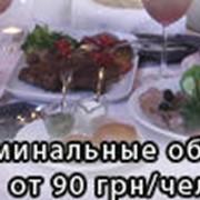 Поминальные обеды недорого фото