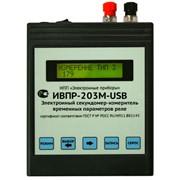 Электронный секундомер-измеритель ИВПР-203М-USB фото