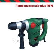 Перфоратор RTM 232 фото