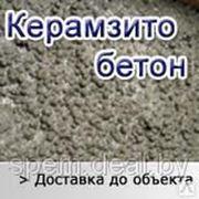 Керамзитобетон В3,5 М50 фото
