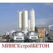 Бетон с доставкой миксерами М-400 фото