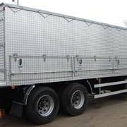 Кузова-фургоны для перевозки зерна, зерновозы фото