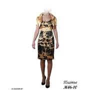 Вечернее платье М46-10 фото