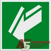 Знак код Е19 Открывать движением на себя, Знаки эвакуационные фото