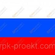 Флаг РФ фото