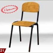 Стул полумягкий, стулья для офиса, кресла офисные от производителя фото