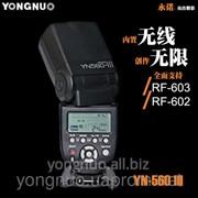 Ручная мануальная накамерная фотовспышка Yongnuo YN-560III вспышка YN560III фото