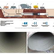 Санация стальных напорных трубопроводов фото