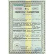 Сертификация и декларирование фото