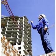 Страхование гражданской ответственности организаций, эксплуатирующих опасные производственные объекты фото