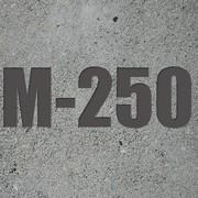Бетон М 250 (В-20 W 2) фото