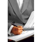 Управление паевыми инвестиционными фондами фото