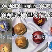 Изготовление оригинальных презентов - орешки с пожеланием фото