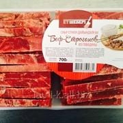 Бефстроганов из говядины, 700 гр фото