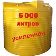 Резервуар для хранения пищевых продуктов, питьевой воды и дизеля 5000 литров, желтый, верт фото