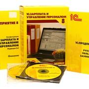 Комплексы програмные для сдачи отчетов в государстенные контролирующие органы фото