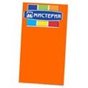 Скатерть Мистерия 120*140 оранжевая флисс