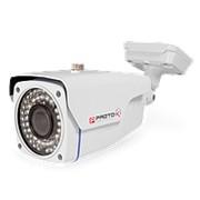 Всепогодная IP камера видеонаблюденияProto IP-TW20V212IR фото