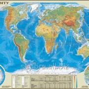 Фізична карта світу фото