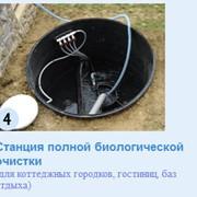 Биологическая очистка сточных вод автономной канализации фото