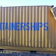 Ремонт контейнеров фото