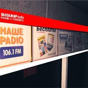 Реклама в маршрутных такси Одессы на стационарных панелях фото