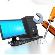 Ремонт и сервисное обслуживание компьютерной и офисной техники фото