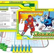 """Настольная игра-ходилка """"Хоккей"""", пакет с е/п, (Гелий) фото"""