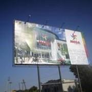 Изготовление рекламных щитов фото