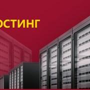Качественный сервер для интернет магазина фото