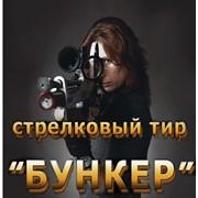 Аренда стрелковый тир фото