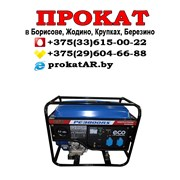 Прокат и аренда бензогенератора в Борисове, Жодино фото