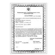 Лицензирование в Киеве по доступным ценам и в Украине фото