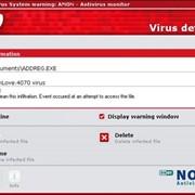 Антивирус ESET NOD32 для рабочих станций на базе Microsoft® Windows фото